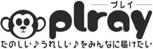 plray[プレイ]