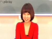 ゆうのテキトーお悩み相談室UST(第9回)