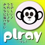 第1回「プレイ新人発掘オーディション」おバカ発掘プロジェクト〜アイドルを探せ〜